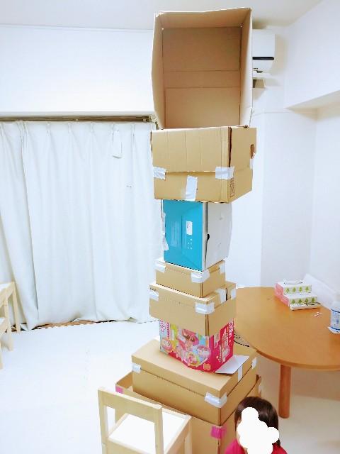 f:id:kurashi-no-memo:20210604182415j:image