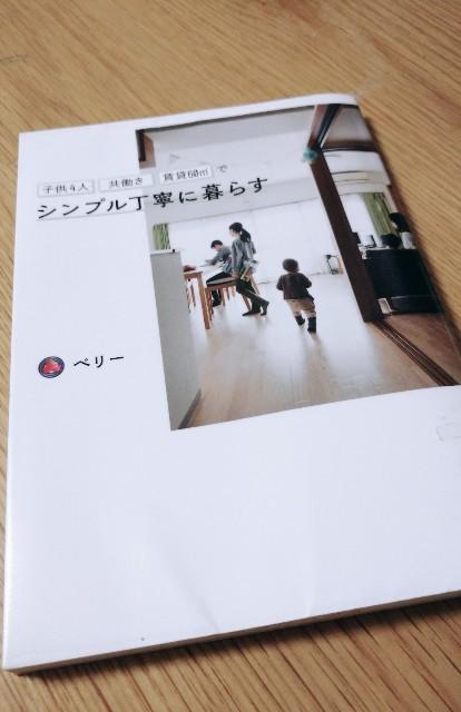 f:id:kurashi-no-memo:20210626004925j:image