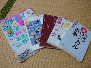 f:id:kurashi-no-memo:20210918155216j:image