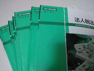 f:id:kurashi-no-memo:20210918195220j:image