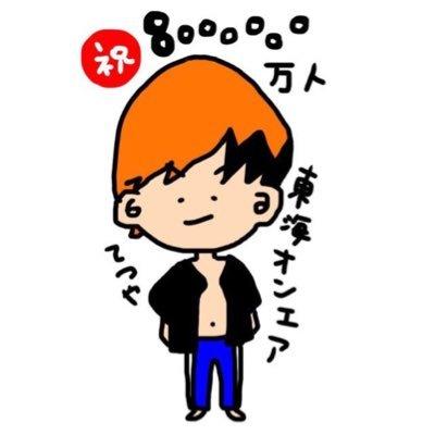 f:id:kurashi-x:20170806185350j:plain