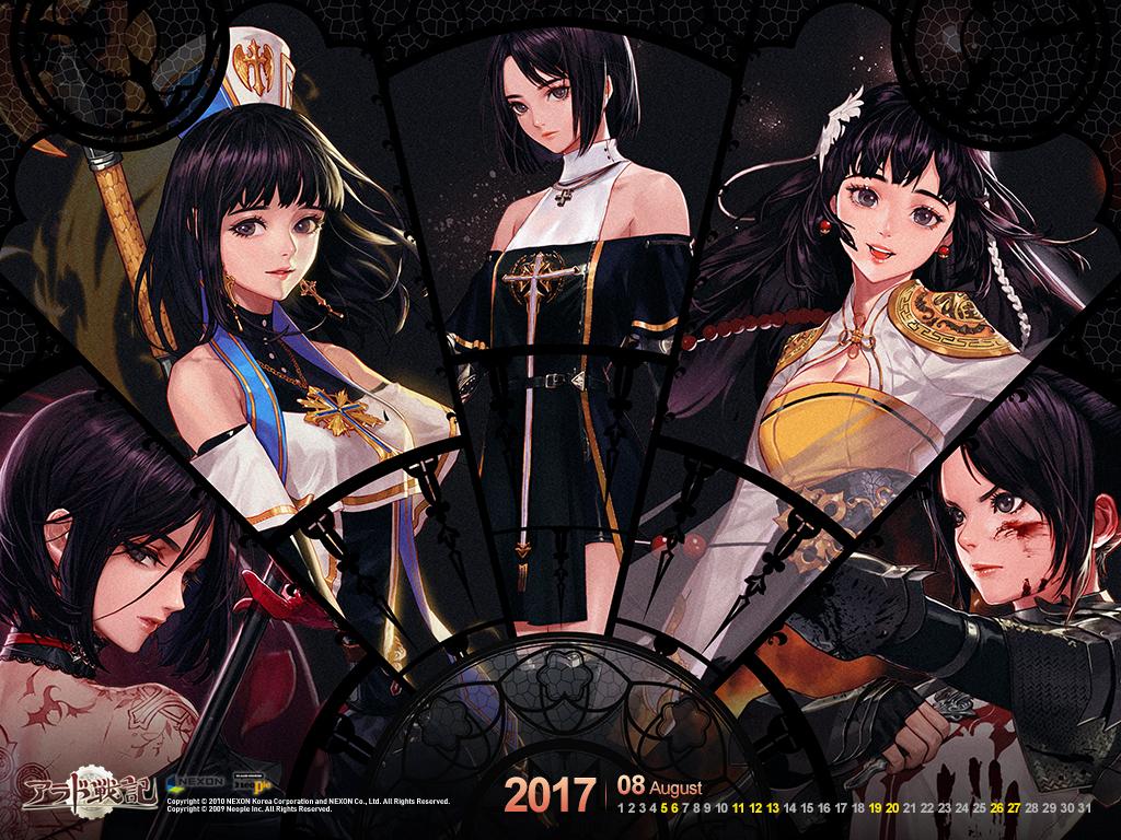 f:id:kurashi-x:20170825120650j:plain