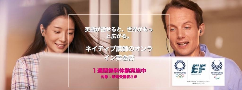f:id:kurashi-x:20171003222001j:plain
