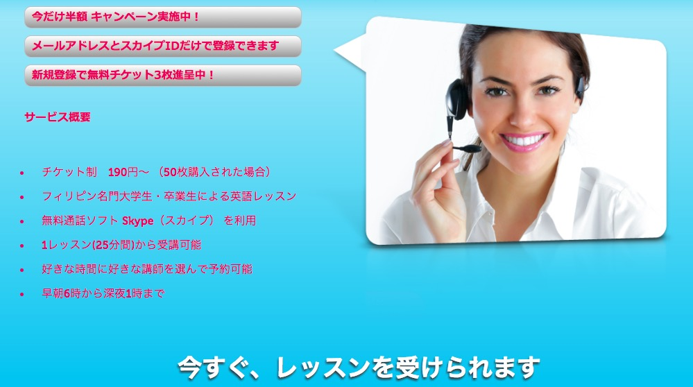 f:id:kurashi-x:20171005193426j:plain