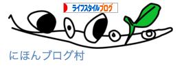 f:id:kurashiCocoro:20200604181640p:plain