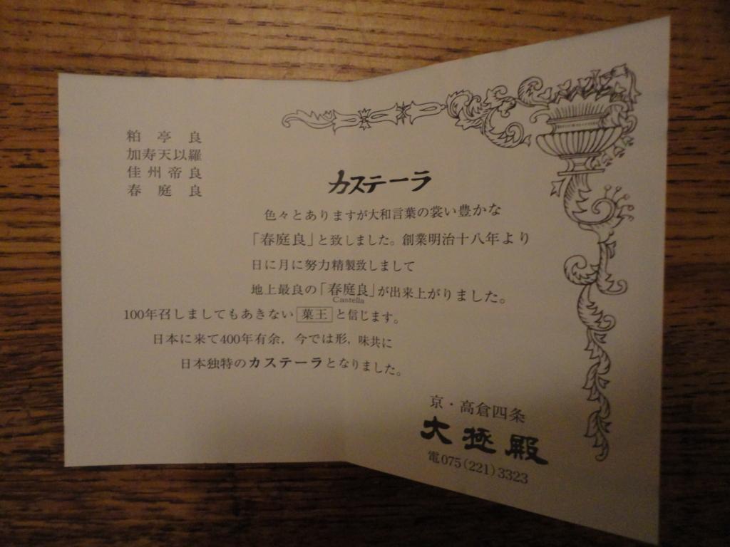 f:id:kurashi_chie:20160901052543j:plain