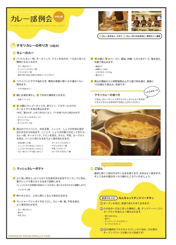 https://cdn-ak.f.st-hatena.com/images/fotolife/k/kurashi_chie/20161105/20161105093925.jpg