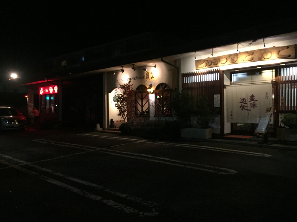 f:id:kurashi_chie:20161120073131j:plain