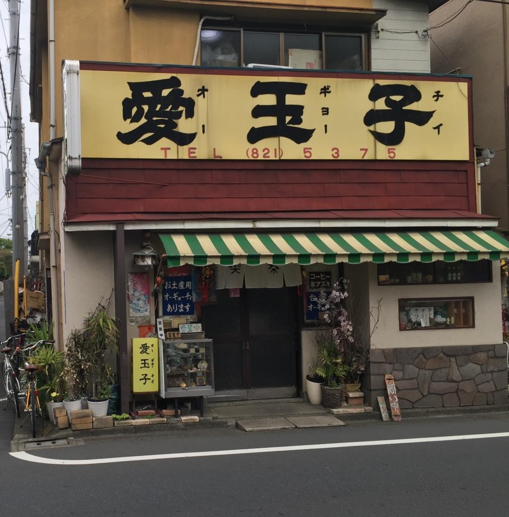 f:id:kurashi_chie:20170109091235j:plain