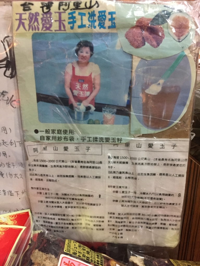 f:id:kurashi_chie:20170109093218j:plain