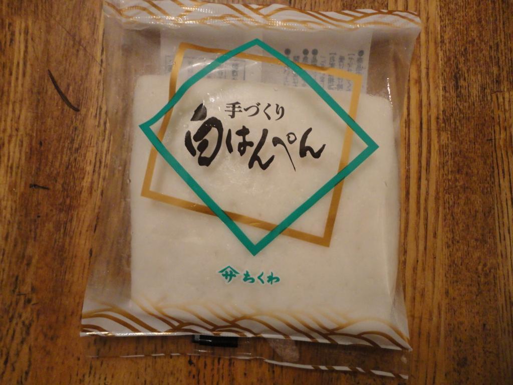 f:id:kurashi_chie:20170206204712j:plain