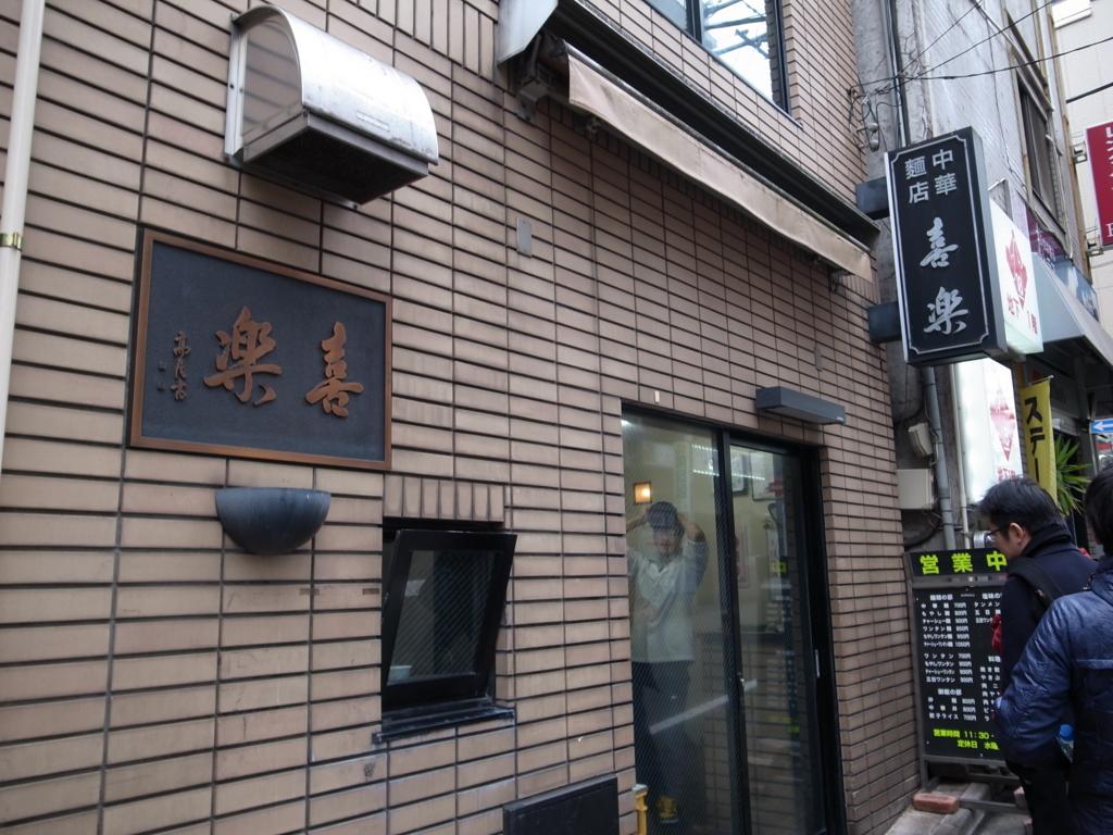 f:id:kurashi_chie:20170208123107j:plain
