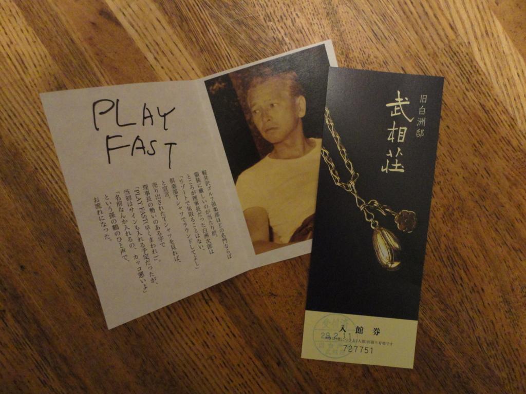 f:id:kurashi_chie:20170212054052j:plain