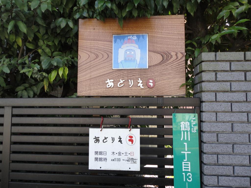 f:id:kurashi_chie:20170212054208j:plain