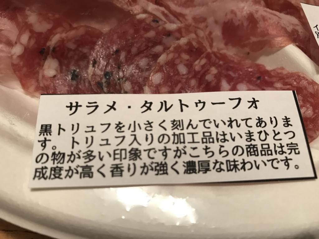 f:id:kurashi_chie:20170224160331j:plain