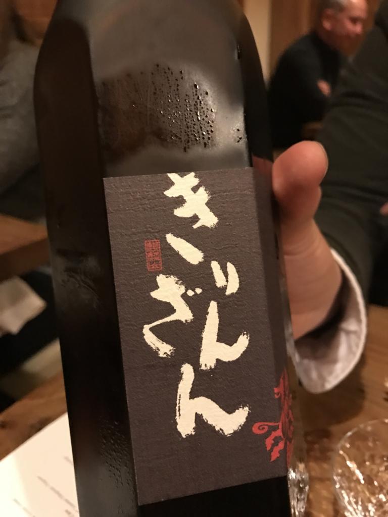 f:id:kurashi_chie:20170325104402j:plain