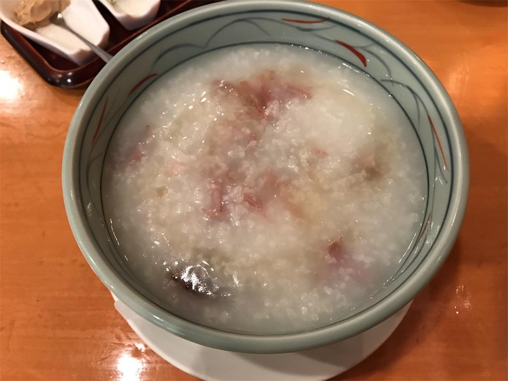 f:id:kurashi_chie:20170412191131j:image