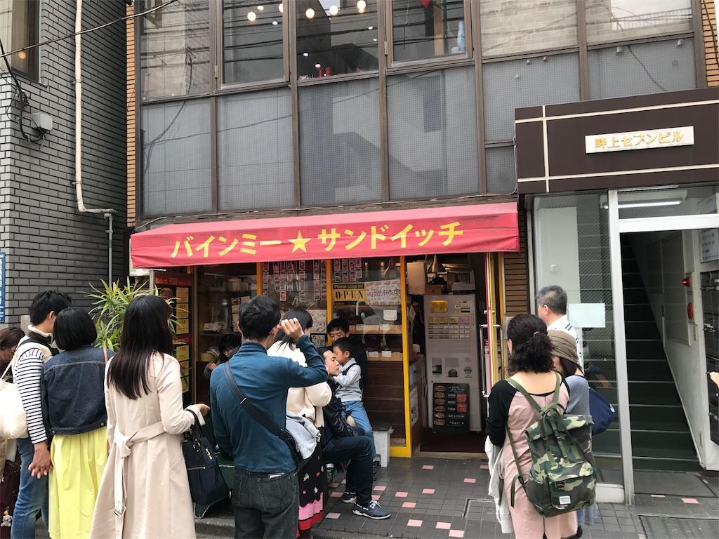 f:id:kurashi_chie:20170415182845j:image