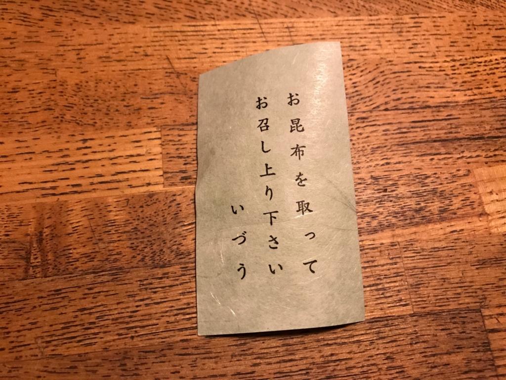 f:id:kurashi_chie:20170423201342j:plain