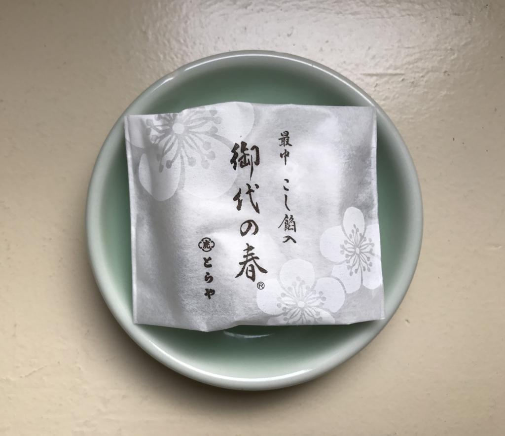 f:id:kurashi_chie:20170607162212j:plain