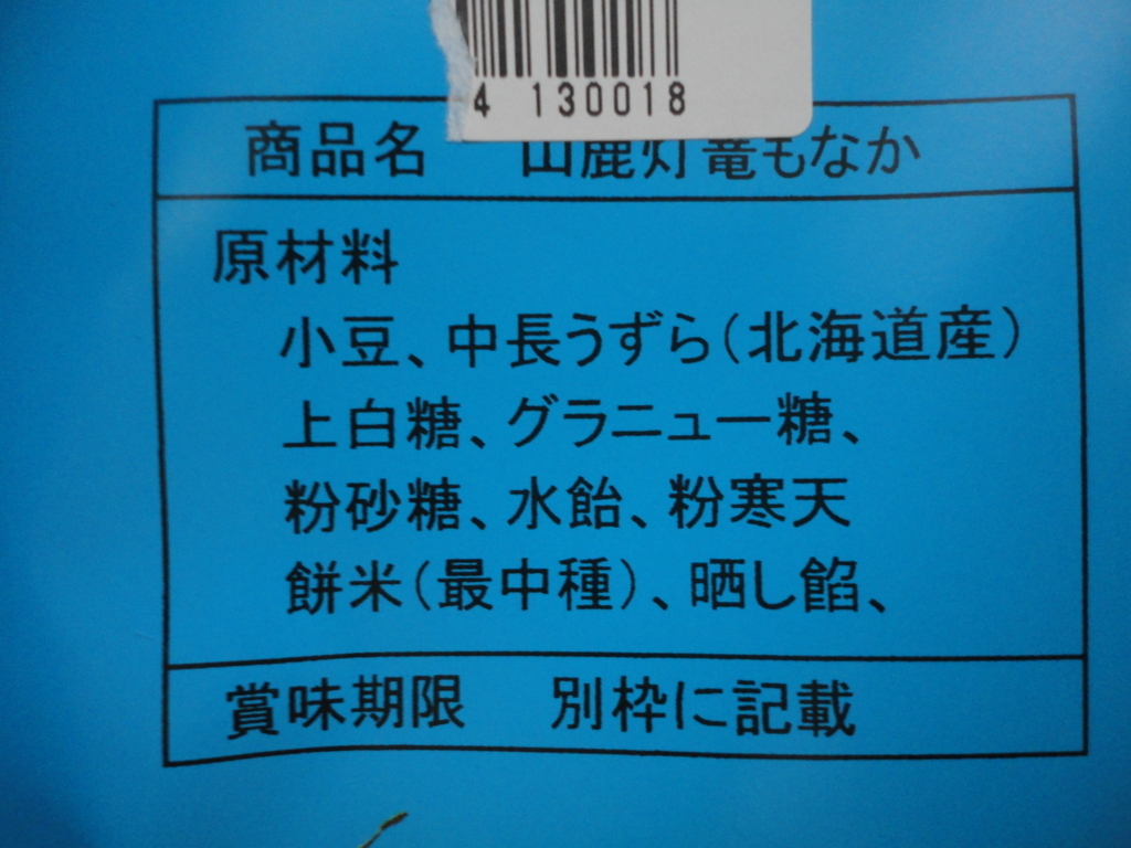 f:id:kurashi_chie:20170722073318j:plain