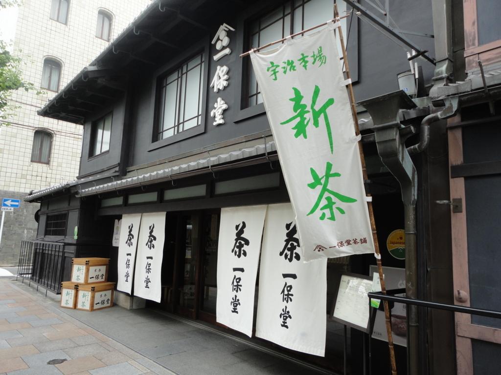f:id:kurashi_chie:20170814205350j:plain