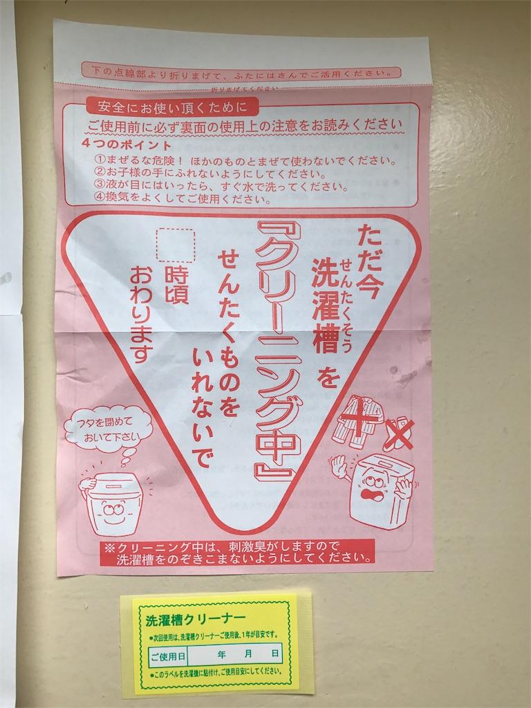 f:id:kurashi_chie:20170830101523j:image