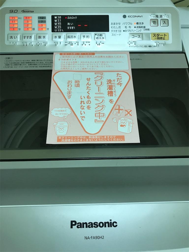 f:id:kurashi_chie:20170830101600j:image