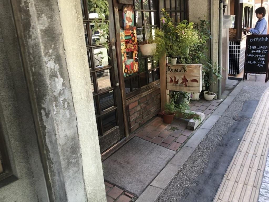 f:id:kurashi_chie:20170929155658j:plain