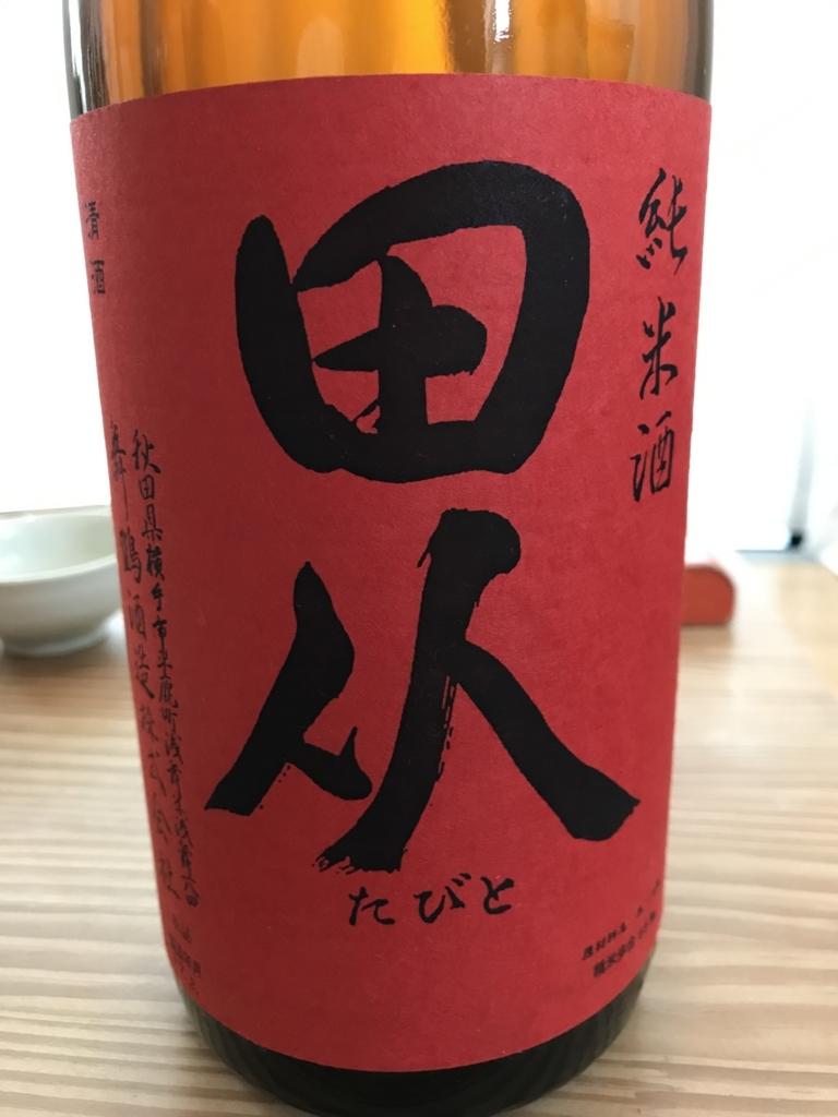 f:id:kurashi_chie:20171015074858j:plain