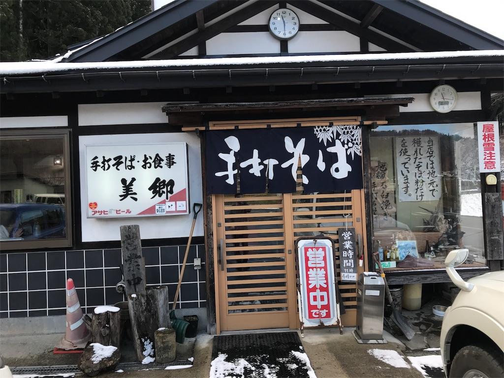 f:id:kurashi_chie:20171203094218j:image