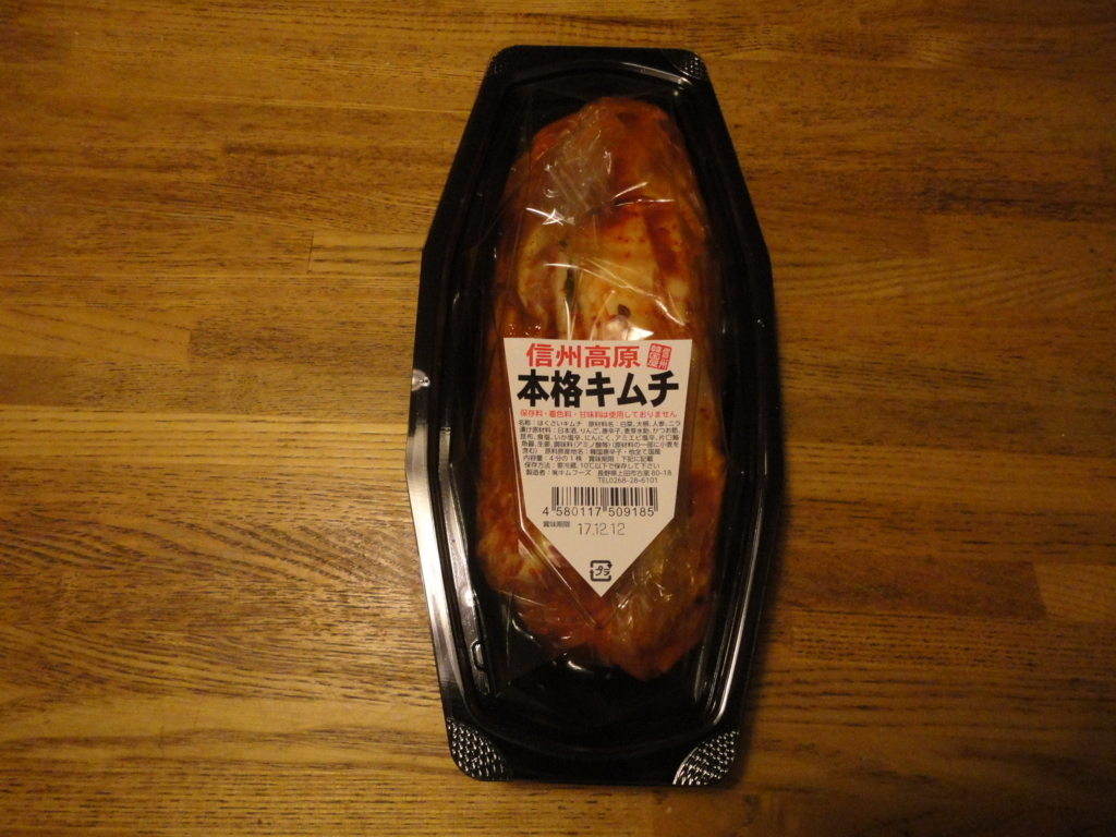 f:id:kurashi_chie:20171208052020j:plain