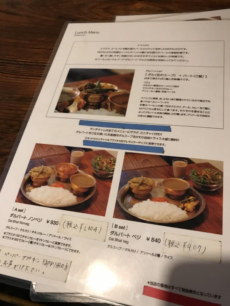 f:id:kurashi_chie:20171221083813j:plain