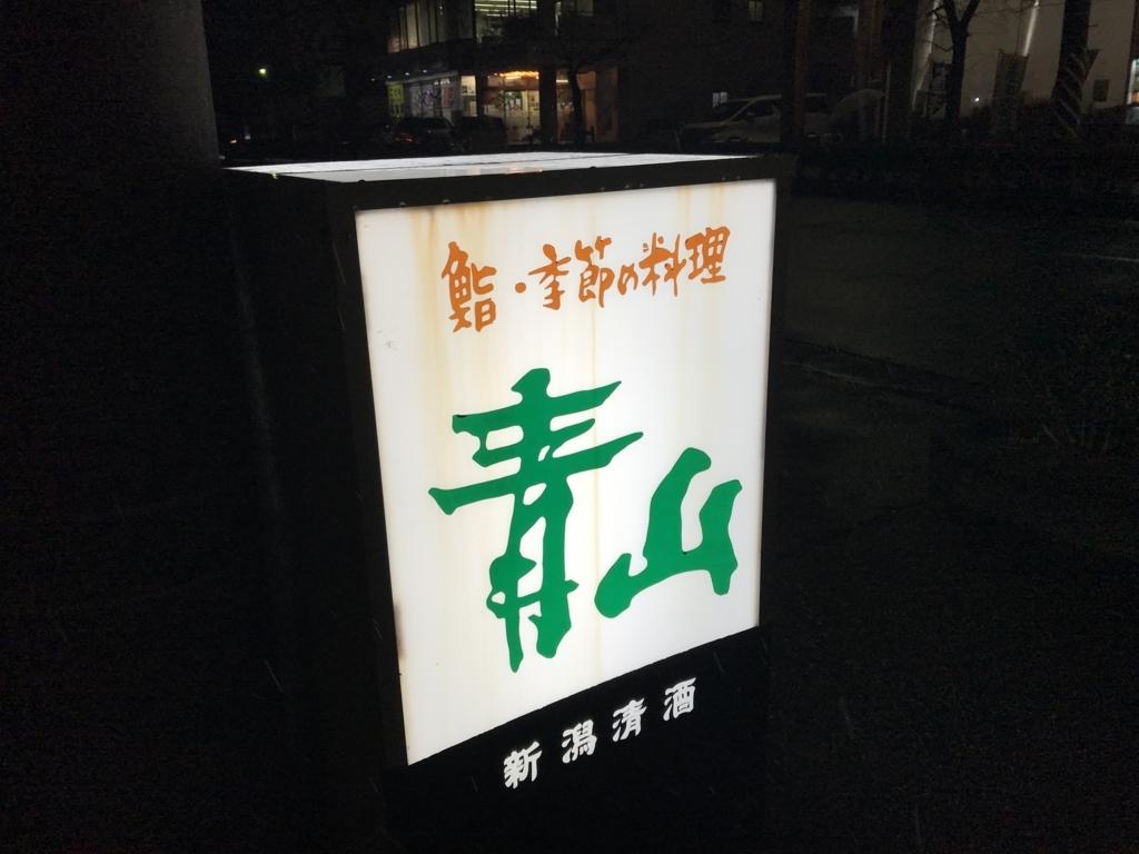 f:id:kurashi_chie:20171224094853j:plain