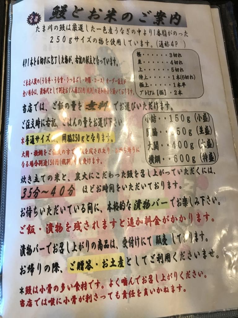 f:id:kurashi_chie:20180109140720j:plain