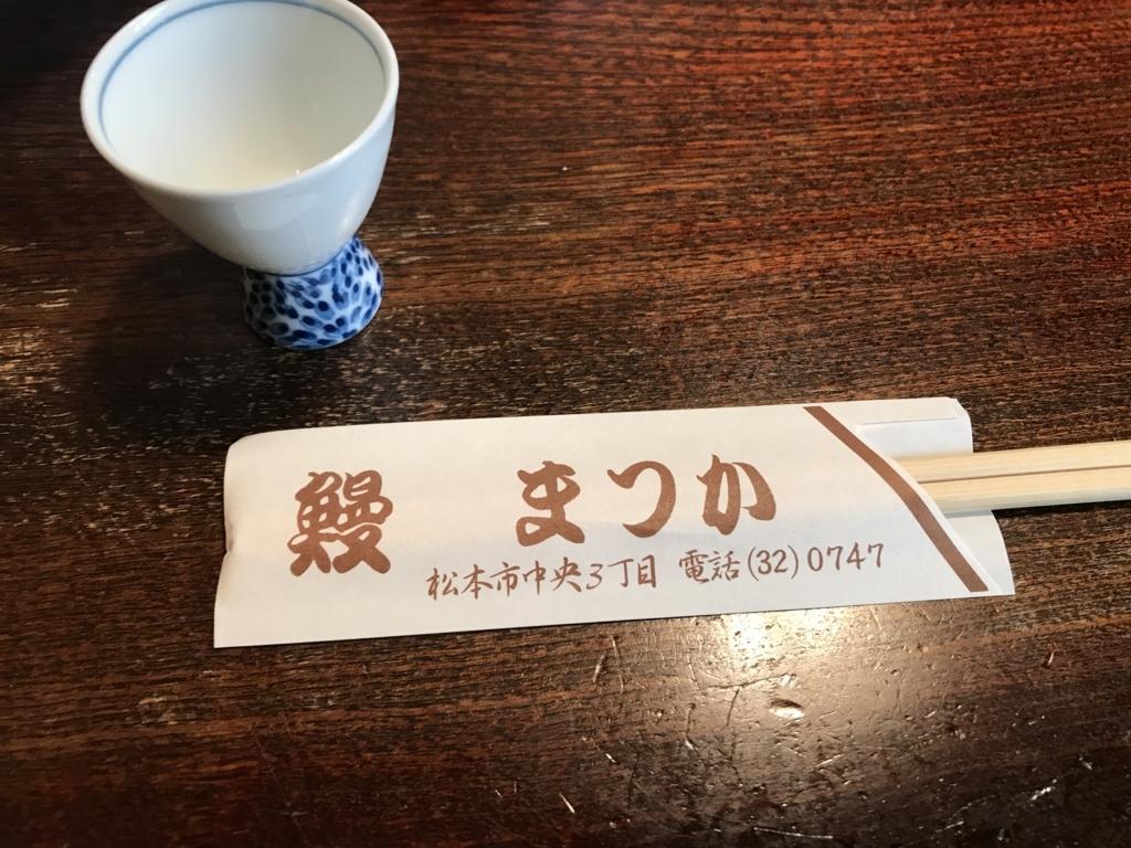 f:id:kurashi_chie:20180110103229j:plain