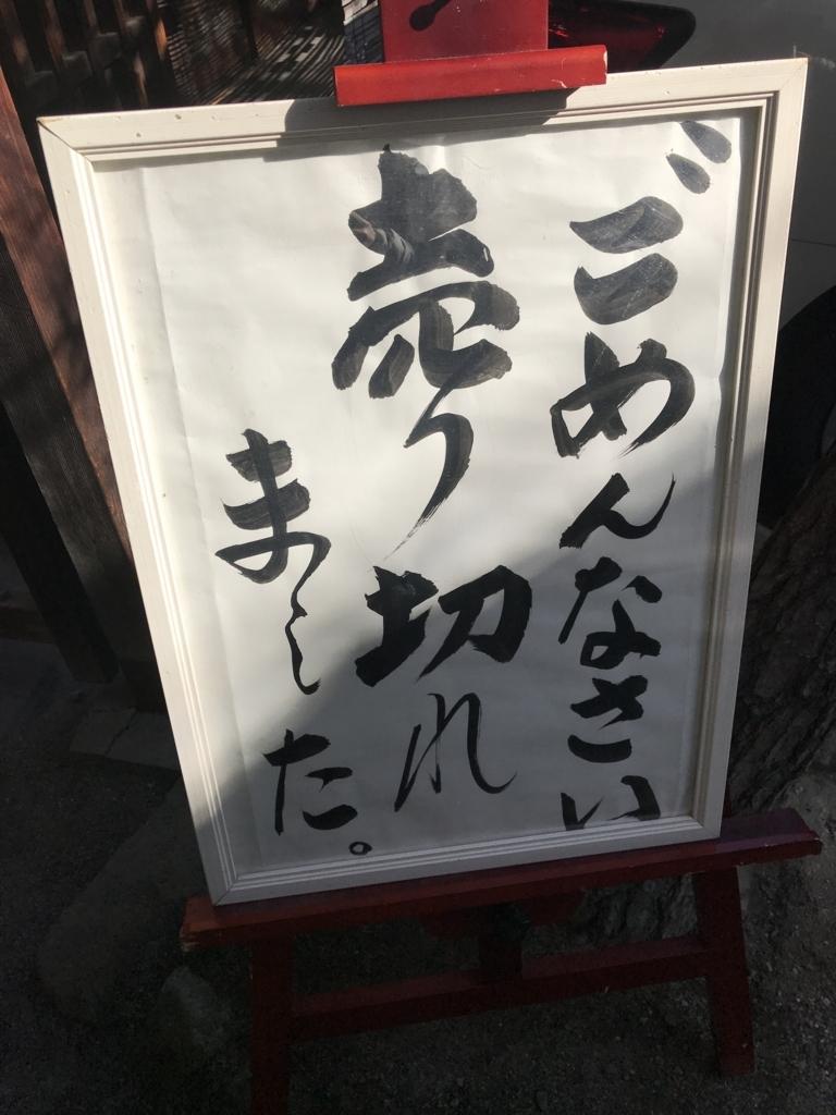 f:id:kurashi_chie:20180110103420j:plain