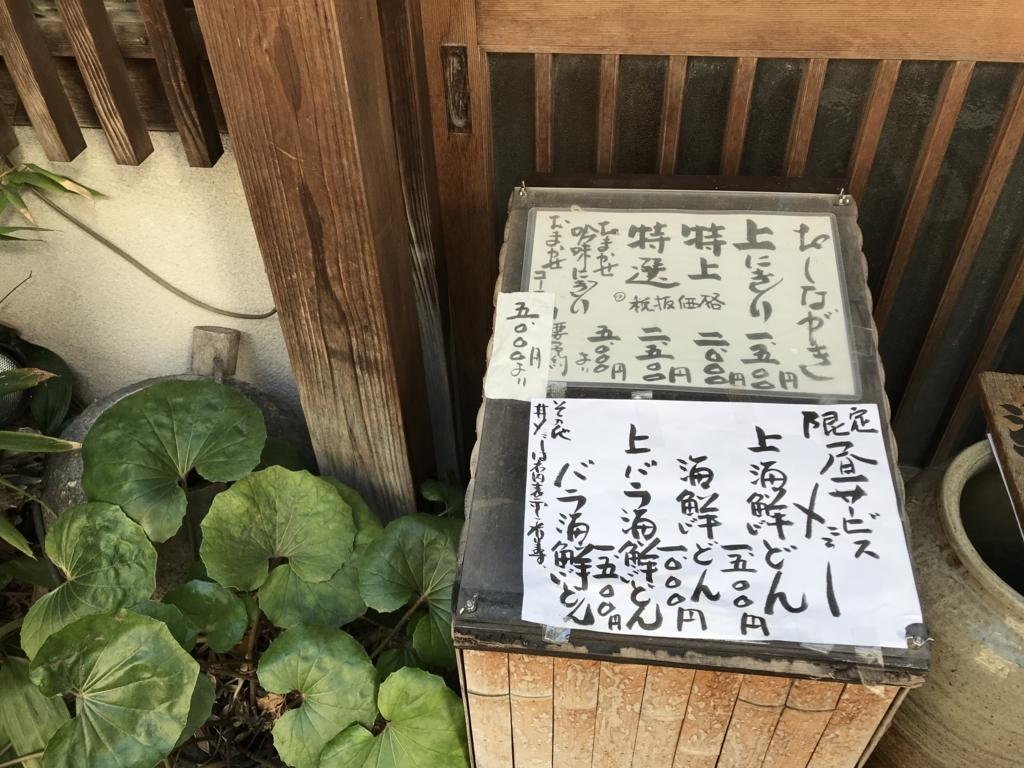 f:id:kurashi_chie:20180201075406j:plain
