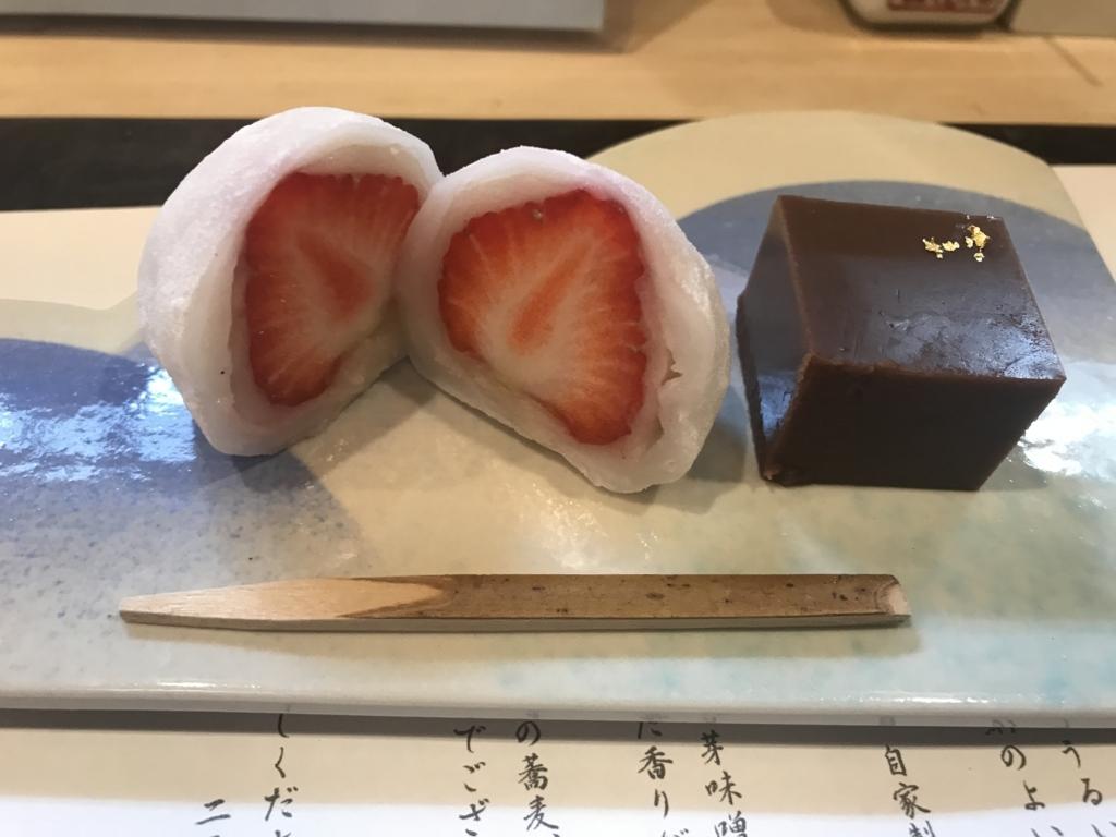 f:id:kurashi_chie:20180218121710j:plain