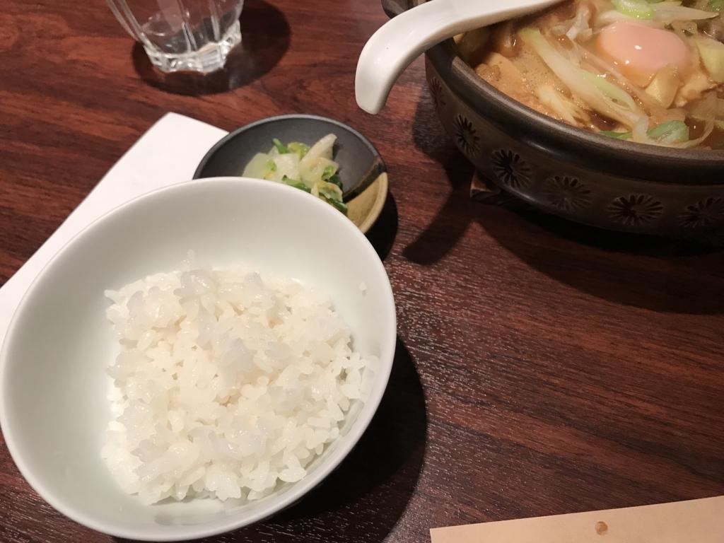 f:id:kurashi_chie:20180610113629j:plain