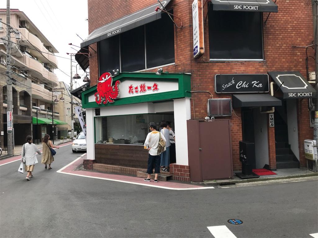 f:id:kurashi_chie:20180722115928j:image