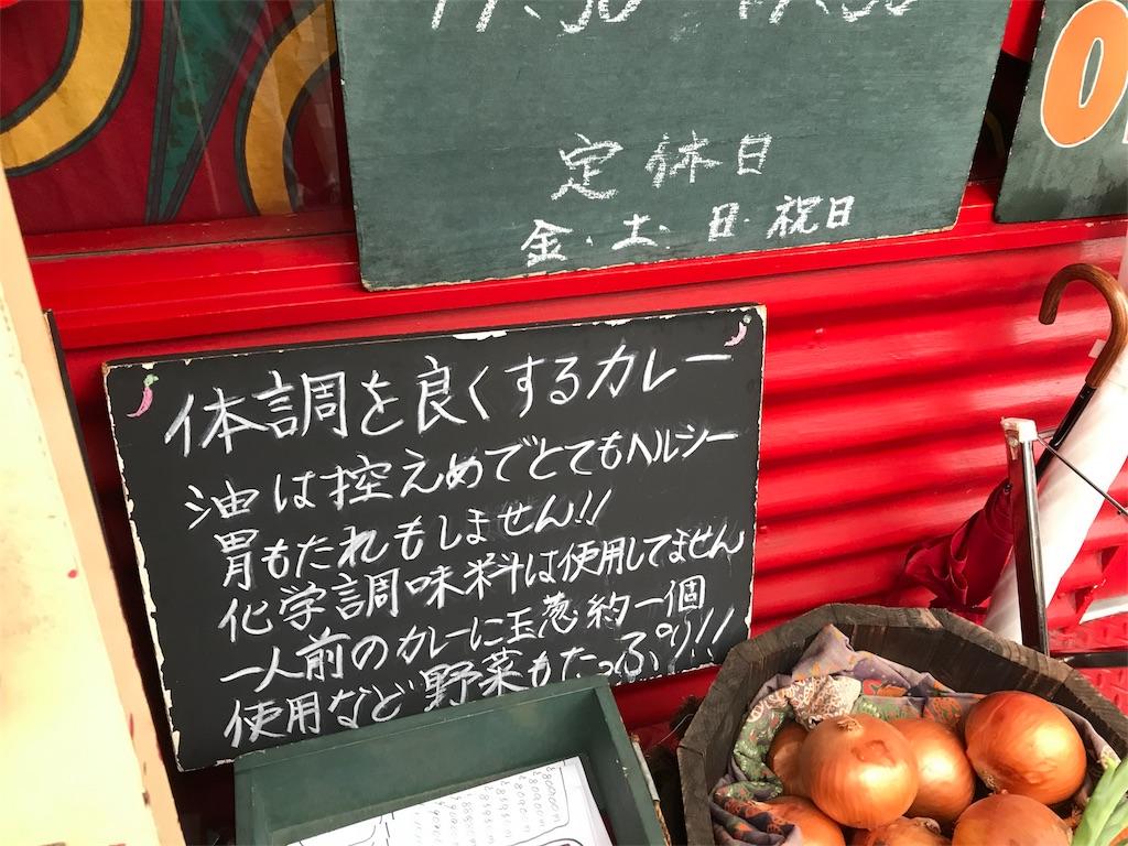 f:id:kurashi_chie:20180929153907j:image