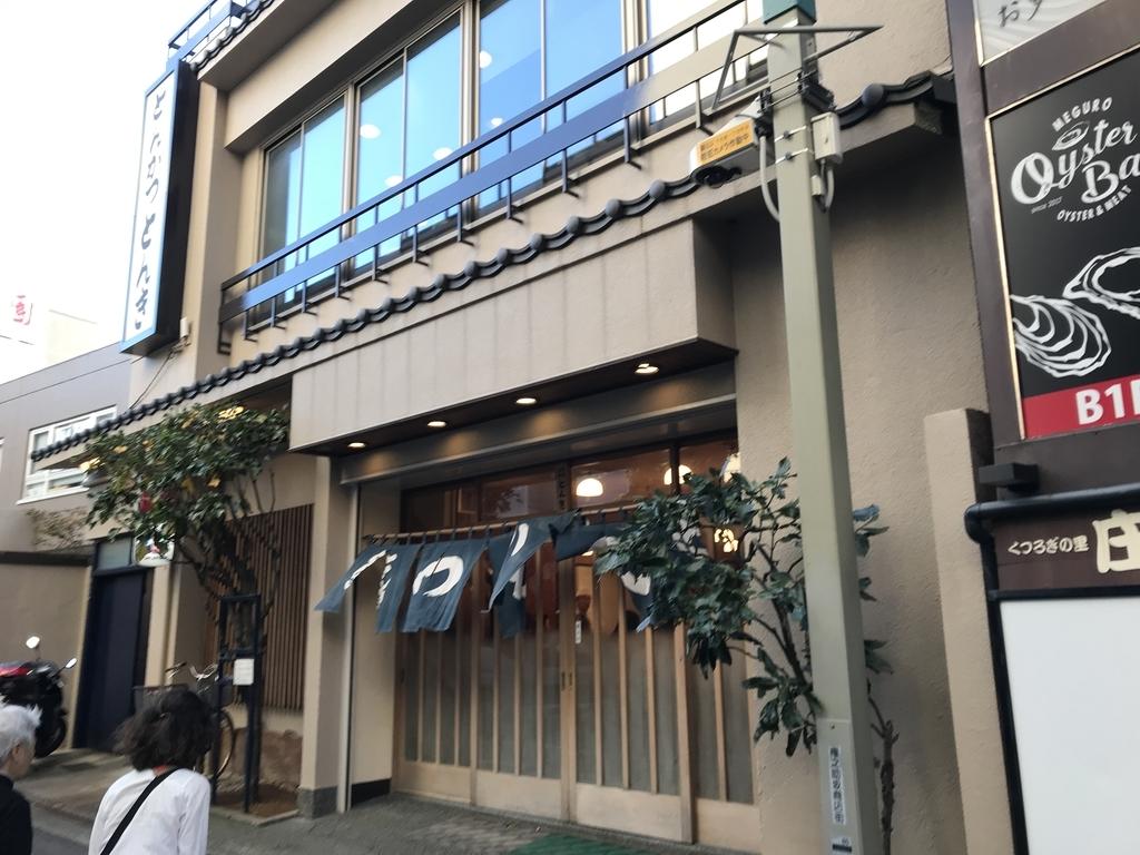 f:id:kurashi_chie:20181010160606j:plain
