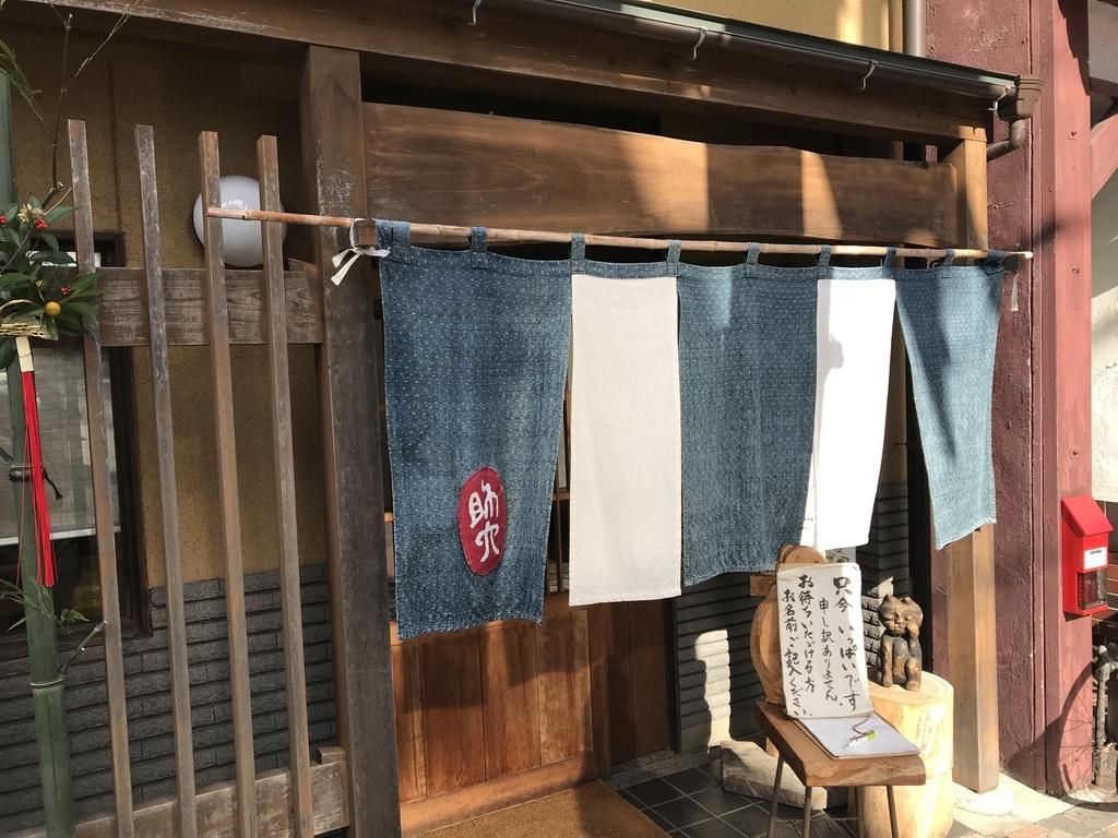 f:id:kurashi_chie:20190104081644j:plain