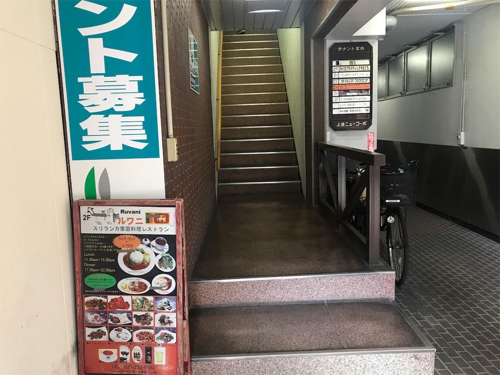 f:id:kurashi_chie:20190312073753j:image