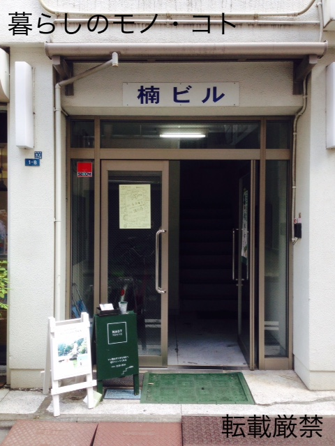 f:id:kurashi_mono_koto:20170617175836j:plain