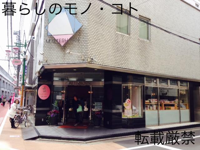 f:id:kurashi_mono_koto:20170619134613j:plain