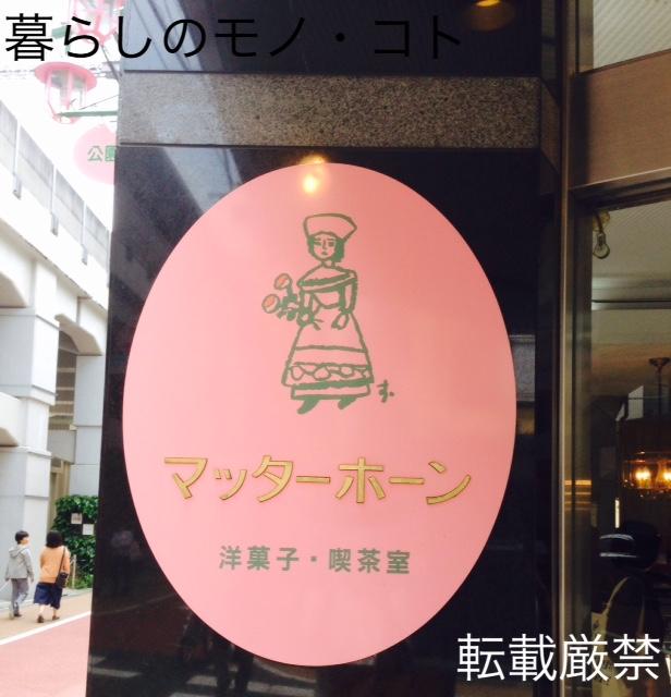 f:id:kurashi_mono_koto:20170619135104j:plain