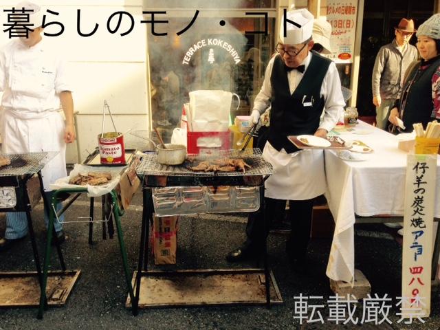 f:id:kurashi_mono_koto:20170620155359j:plain