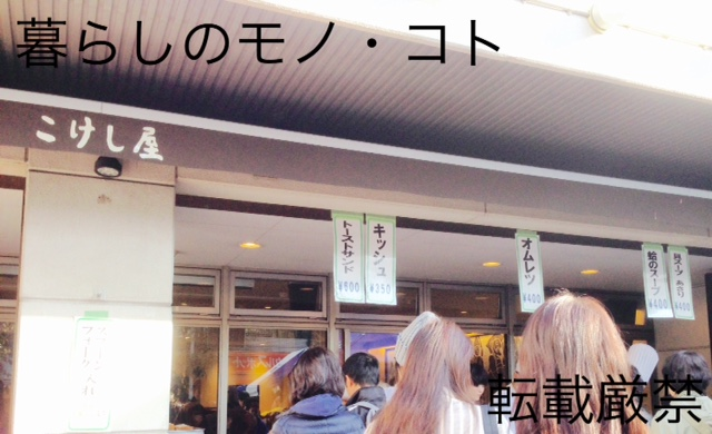 f:id:kurashi_mono_koto:20170620155453j:plain